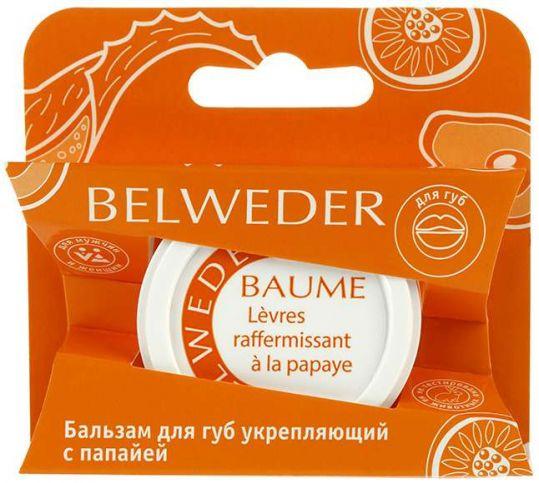 Бельведер бальзам для губ укрепляющий папайя 6мл, фото №1