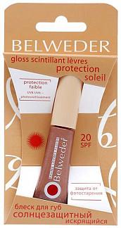 Бельведер блеск для губ солнцезащитный spf20 искрящийся розовое золото 7мл