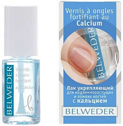 Бельведер лак для медленнорастущих и ломких ногтей с кальцием 8мл