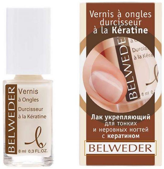 Бельведер лак для неровных ногтей с кератином 8мл, фото №1