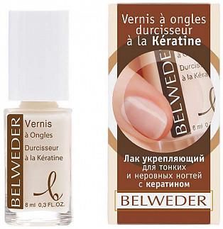Бельведер лак для неровных ногтей с кератином 8мл