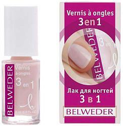 Бельведер лак для ногтей 3 в 1 8мл