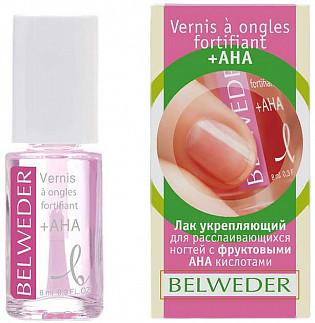 Бельведер лак для расслаивающихся ногтей с фруктовыми кислотами 8мл
