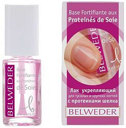 Бельведер лак для тусклых и хрупких ногтей с протеинами шелка 8мл
