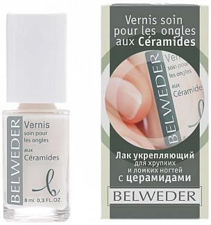Бельведер лак для хрупких и ломких ногтей с церамидами 8мл