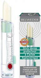 Бельведер помада с гиалуроновой кислотой 4г