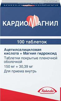 Кардиомагнил 150мг+30,39мг 100 шт. таблетки
