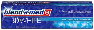 Бленд-а-мед 3д вайт зубная паста арктическая свежесть 100мл