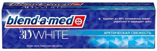 Бленд-а-мед 3д вайт зубная паста арктическая свежесть 100мл, фото №1
