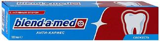Бленд-а-мед зубная паста антикариес свежесть 100мл