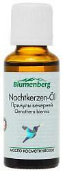 Блюменберг масло косметическое примулы вечерней 30мл