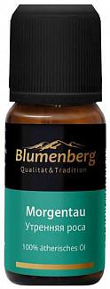 Блюменберг смесь эфирных масел утренняя роса 10мл