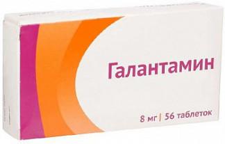 Лекарство галантамин