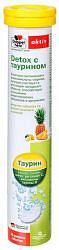 Доппельгерц актив детокс с таурином таблетки шипучие ананас/лимон 15 шт.