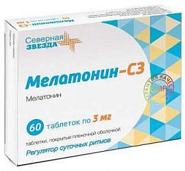 Мелатонин-сз 3мг 60 шт. таблетки покрытые пленочной оболочкой