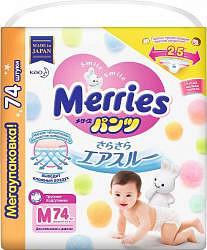 Меррис подгузники-трусы размер m 6-11кг 74 шт.