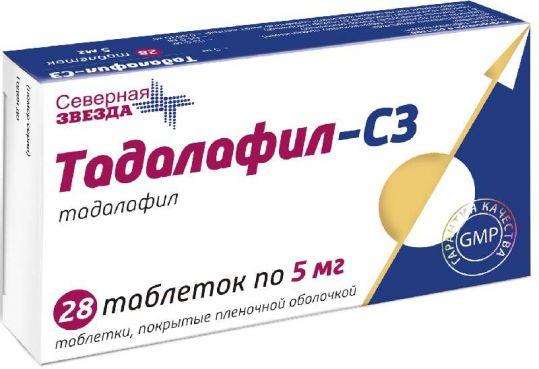 Тадалафил-сз 5мг 28 шт. таблетки покрытые пленочной оболочкой, фото №1