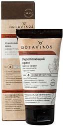 Ботавикос тонус и упругость крем для лица укрепляющий с эффектом лифтинга грейпфрут/кориандр 50мл