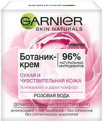 Гарнье скин нэчралс ботаник-крем для сухой/чувствительной кожи розовая вода 50мл