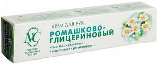 Крем ромашково-глицериновый для рук 50г