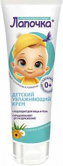 Лапочка крем детский увлажняющий 75мл