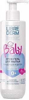 Либридерм беби крем-гель для мытья новорожденных/младенцев/детей 250мл