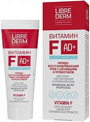 Либридерм витамин f крем для тела липидовосстанавливающий с церамидами и пребиотиком 75мл