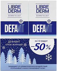 Либридерм дефавит набор подарочный защита кожи зимой (крем восстанавливающий и успокаивающий витаминный жирный 50мл n2)
