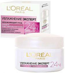 Лореаль увлажнение эксперт крем для чувствительной кожи 50мл