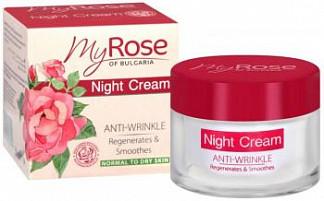 Май роуз крем для лица ночной против морщин 50мл