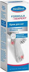 Медифит крем для ног при повышенной потливости 75мл