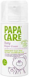 Папа кеа (papa care) крем детский под подгузник 100мл