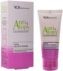 Реалкосметикс анти-атопи крем экспресс-помощь для сухой/очень сухой/чувствительной/склонной к атопии кожи 40мл
