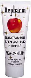 Рефарм крем питательный для рук яблочный 70г