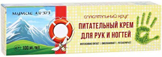 Спасательный круг крем для рук питательный мумие/прополис 100г, фото №1