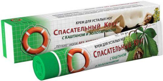 Спасательный круг крем для усталых ног каштан/золотарник 50г, фото №1