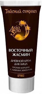 Тайский секрет крем для лица дневной от морщин с лифтинг-эффектом восточный жасмин 50мл