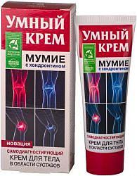 Умный крем мумие с хондроитином крем для тела 125мл
