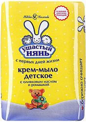 Ушастый нянь крем-мыло детское с оливковым маслом и ромашкой 90г