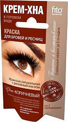 Фитокосметик крем-хна краска для бровей и ресниц коричневый 2мл 2 шт.