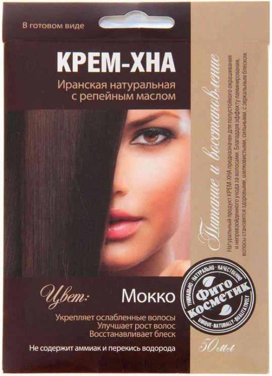 Фитокосметик крем-хна мокко с репейным маслом 50мл, фото №1