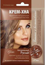 Фитокосметик крем-хна натуральный русый с репейным маслом 50мл