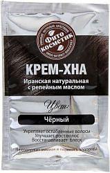 Фитокосметик крем-хна черный с репейным маслом 50мл