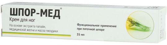 Шпор-мед крем для ног при пяточной шпоре 35мл, фото №1