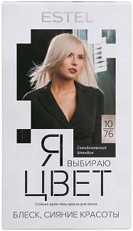 Эстель я выбираю цвет крем-гель краска для волос 10/76 скандальный блондин