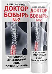 Доктор бобырь № 2 крем-бальзам для тела 75мл