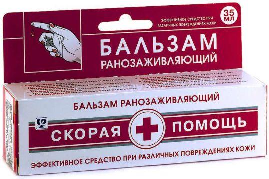 Скорая помощь бальзам для ран детский 35мл, фото №1