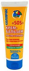 Флоресан солярис крем-бальзам после солнца сос (ф473) 75мл