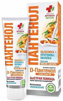 Дежурная аптека пантенол бальзам после загара облепиха/протеины молока 90мл