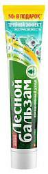 Лесной бальзам зубная паста тройной эффект мята, смородина 150г